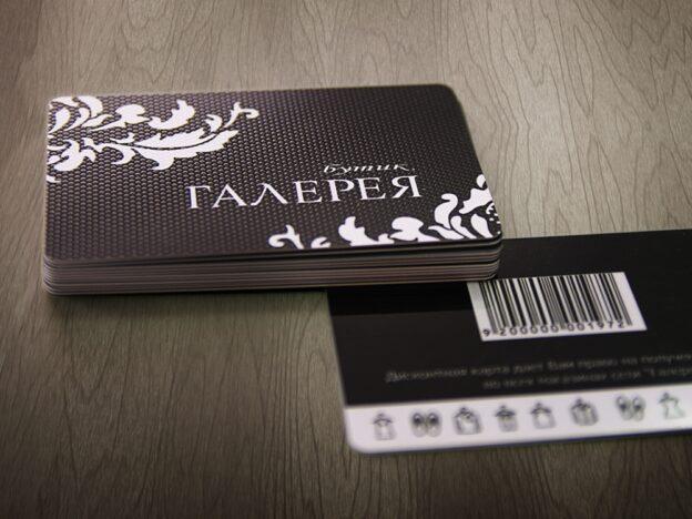 Особенности пластиковых карт, произведенных в СПб